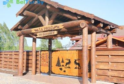 Деревянные заборы и ворота